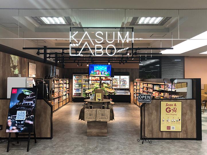 KASUMI LABO