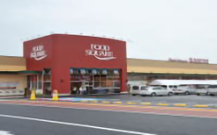 フードスクエアピアシティ石岡中央店(ピアシティ石岡内)