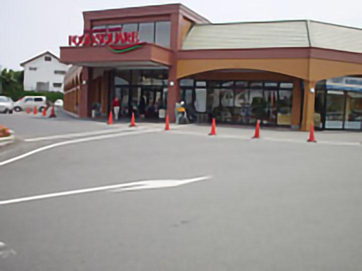 フードスクエア水戸見川店