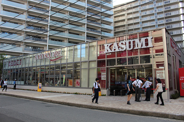 フードスクエア志木店