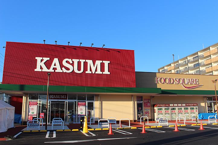 フードスクエア三芳店