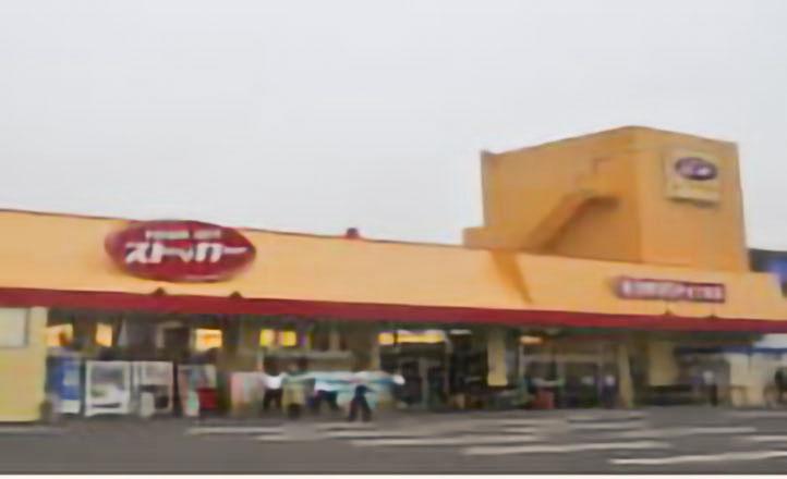 FOOD OFFストッカー田尻店