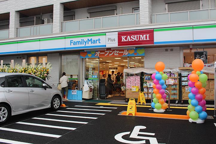 ファミリーマートプラス白岡駅西口店