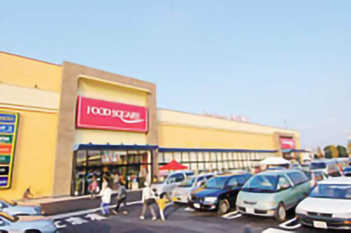 フードスクエア南越谷店