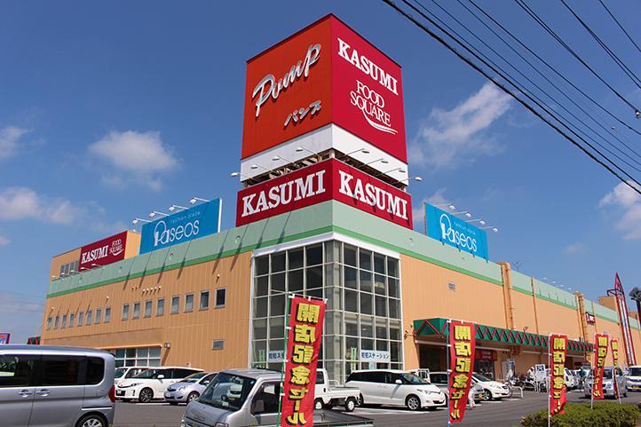 フードスクエア江戸崎パンプ店