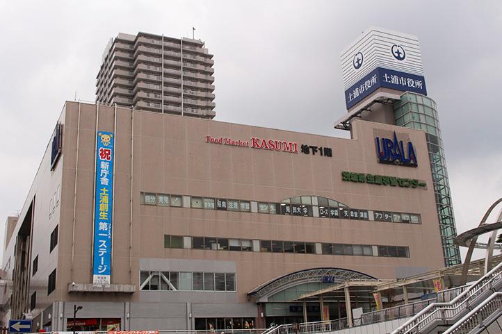 土浦駅前店