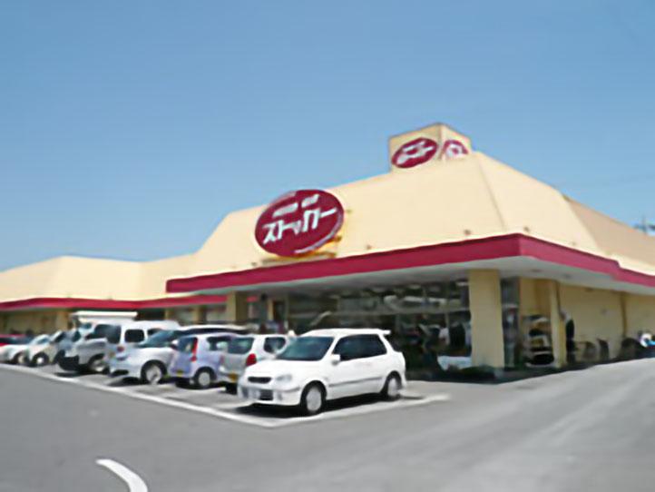 FOOD OFFストッカー佐貫店